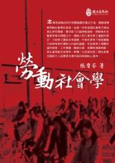 http://nccupress.nccu.edu.tw/photo/big/book12.jpg